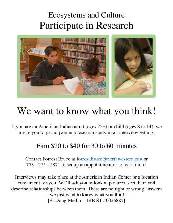 NU_AIC_Research Flyer (1) (1)-1